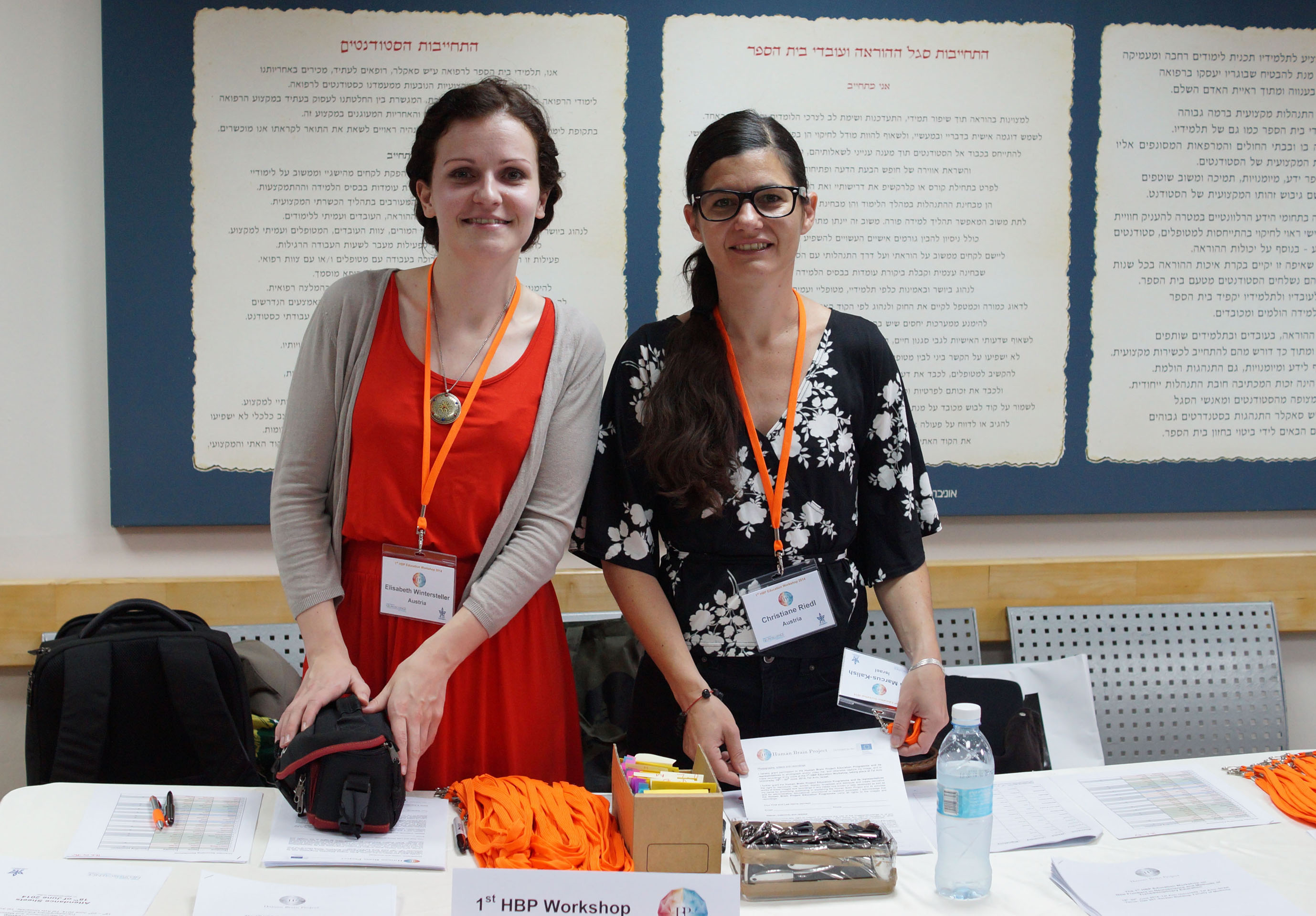 HBP Education Programme Office - Christiane Riedl + Elisabeth Wintersteller -